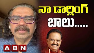 Singer Hariharan emotional losing SP Balu..