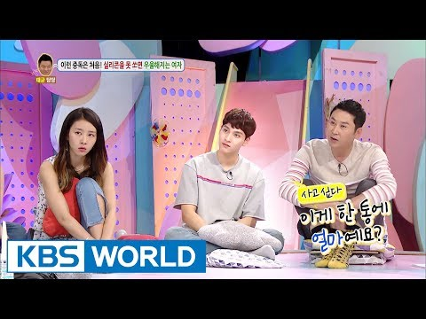 Who is this woman that Taejoon is interested in? [Hello Counselor / 2017.07.10]