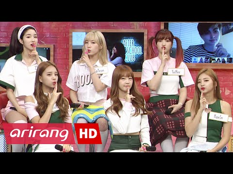 After School Club(Ep.227) LABOUM(라붐) _ Full Episode _ 083016
