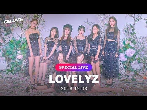 [Replay][I'm Celuv] 러블리즈(Lovelyz), 따뜻한 안식처를 만들어 줄~ (Celuv.TV)