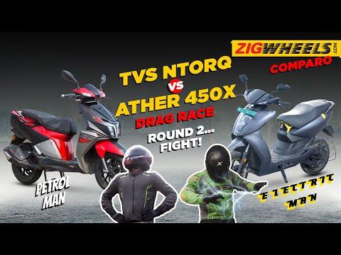 Ather 450X vs BS6 TVS NTorq Drag Race - Round 2   feat. Suzuki Burgman Street BS6   BikeDekho.com