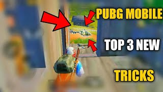 PUBG MOBILE: TOP 3 NEW TIPS AND TRICKS HINDI | ONLY 0.1% PEOPLE KNOW THIS