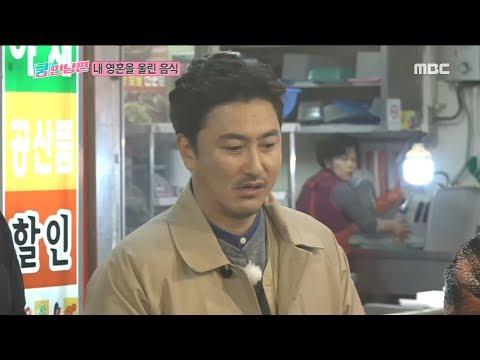 [HOT] A late regret  , 궁민남편 20181216