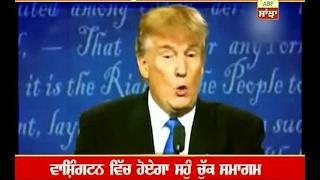 Oath taking ceremony of Donald Trump will cost around 1200 Crore