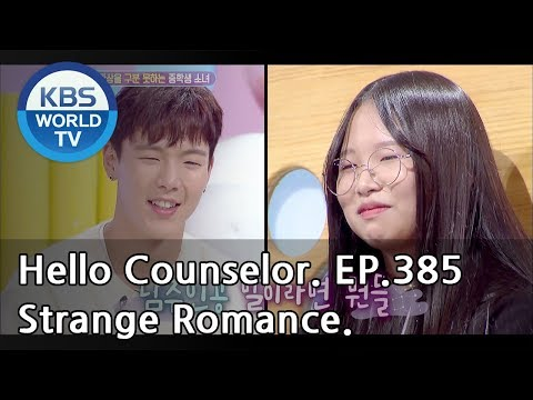 She's living in her own fantasy. she can't distinguish reality[Hello Counselor/ENG,THA/2018.10.29]