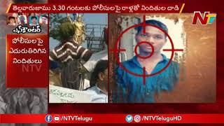 People Of Visakapatnam Feels Happy Over Accused Encounter..