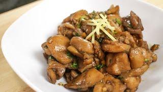 Ginger Soy Chicken ไก่เค็ม - Hot Thai Kitchen