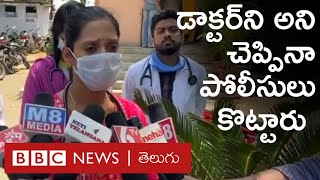 Doctor registers complaint against Khammam police for assa..