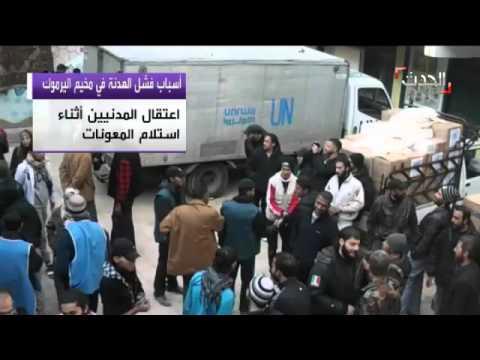 اخبار سوريا - Magazine cover