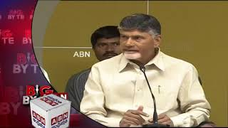 Big Byte: Chandrababu Strong Counter To YSRCP MLAs- Selfie..