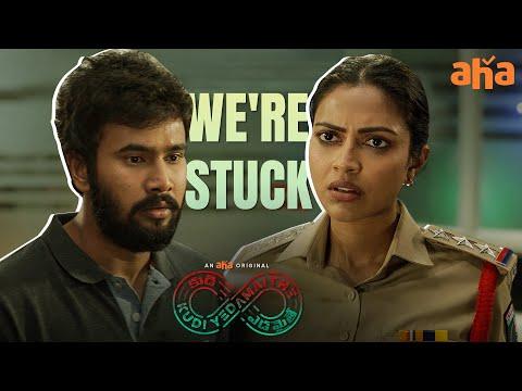 Kudi Yedamaithe: Amala Paul explains 'time loop' to Rahul Vijay, watch on aha