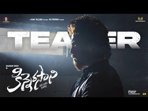 Teaser: Kinnerasani - Kalyaan Dhev, Ann Sheetal