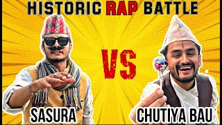 Historic Nepali Rap Battle || Grandfather (Sasura) Vs Myakuri || kushal pokhrel