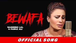 Bewafa – Naseebo Lal – Ali Faraz