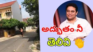 Telangana minister KTR praises man after his idea to play ..