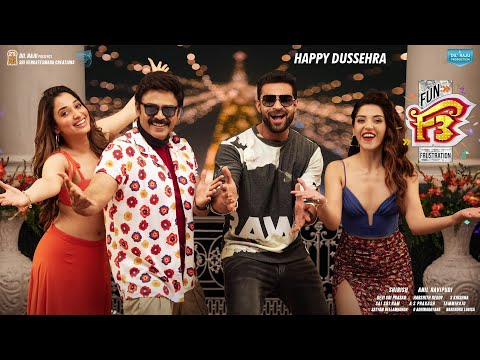 Dil Raju's F3 movie team shares Dasara wishes, special video