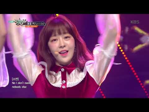 뮤직뱅크 Music Bank - 불을 켜 (Turn It On) - 라붐(LABOUM).20190104