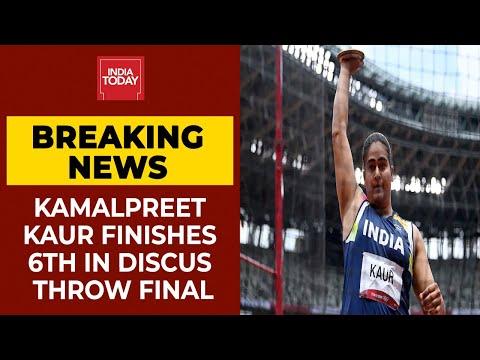 Tokyo Olympics: Kamalpreet Kaur finishes 6th in Discus throw final
