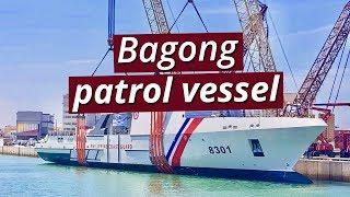 Barkong binili sa halagang P5.5-B, magpapatrolya sa West PHL Sea | SONA