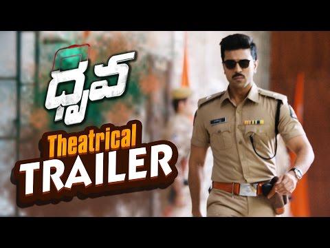 Dhruva-Movie-Theatrical-Trailer