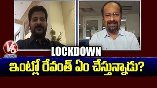 Revanth Reddy shares his Lockdown experience in jail and a..