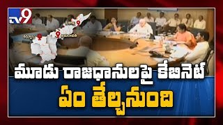 All eyes on Amaravati ahead of crucial cabinet meeting tod..