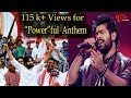 Janasena Anthem song; Srikar Velamuri, L.V.Revanth
