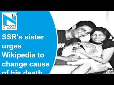 Sushant's sister Priyanka urges Wikipedia to change cause of actor's death
