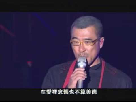 縱貫線李宗盛-給自己的歌(首唱版0129).wmv
