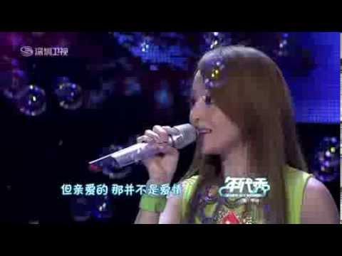 張韶涵《親愛的那不是愛情》LIVE 年代秀 20121130