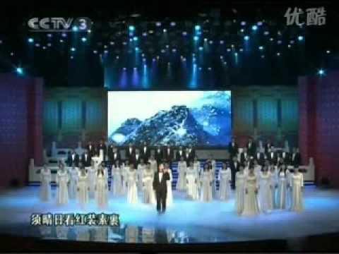 廖昌永演唱 毛泽东诗词歌曲 沁园春·雪