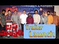 Bluff Master Movie Trailer Launch || Satya Dev || Nandita Swetha || #BluffMaster