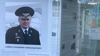 В Артёме появилась экспозиция, посвящённая главному городскому авиатору – Владимиру Сайбелю.