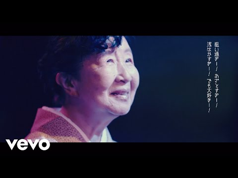 ヤバイTシャツ屋さん - 「KOKYAKU満足度1位」 Music Video