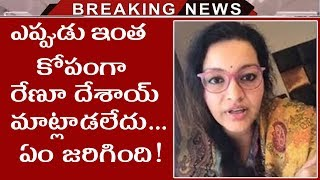 Renu Desai gets angry on caption to her photo with kids..