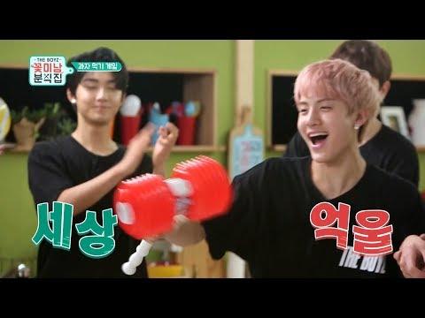 [Unreleased Ep.8] 더보이즈 '꽃미남 분식집' (THE BOYZ 'Flower Snack')