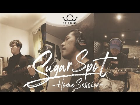 BRADIO - Sugar Spot (Home Session Ver.)