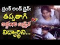 Girl student caught in Drunk& Driving in Hyderabad