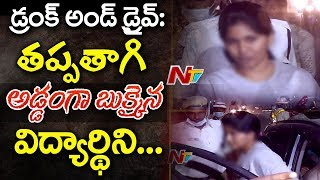 Girl student caught in Drunk& Driving in Hyderabad..