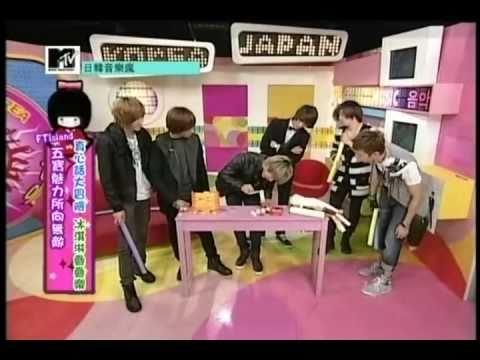 20110106 日韓音樂瘋 辰亦儒專訪 FTIsland