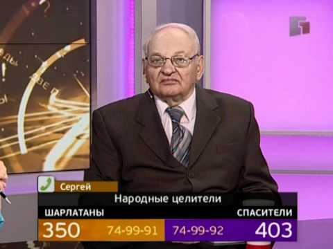 Народные целители от алкоголизма в москве