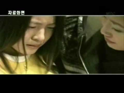 Tribute to BoA's Tears - Everlasting Instrumental