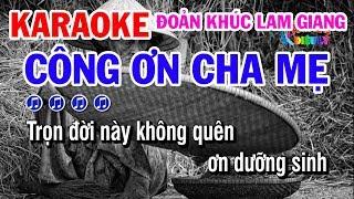 Công Ơn Cha Mẹ Karaoke | Đoản Khúc Lam Giang | Phi Vân Điệp Khúc