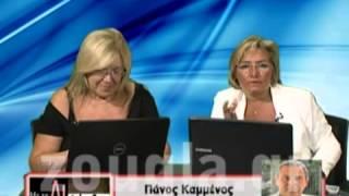 Ο Πάνος Καμμένος στην zougla.gr 07/08/2013