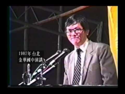 鄭南榕紀念館2012年度叛逆自由特展紀錄片