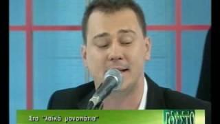 Spiros Patras - Spiros Patras - TO MPOUZOUKI TOY NIKOLA