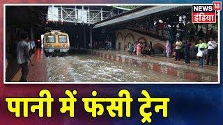 2,000 passengers stranded as Mahalaxmi Express stuck in fl..