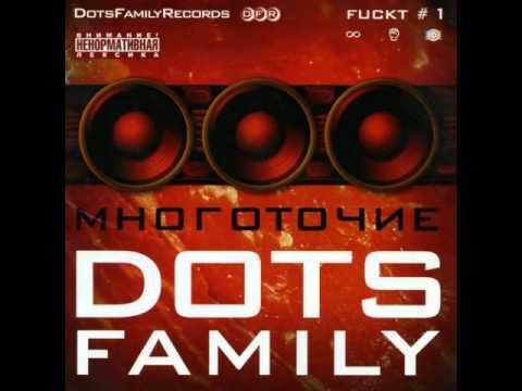 Многоточие Интро - DOTS Family 01