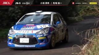 2017年 全日本ラリー選手権 第2戦 唐津