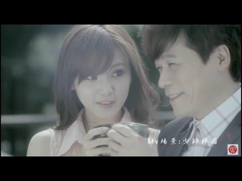 洪榮宏「好茶」官方MV